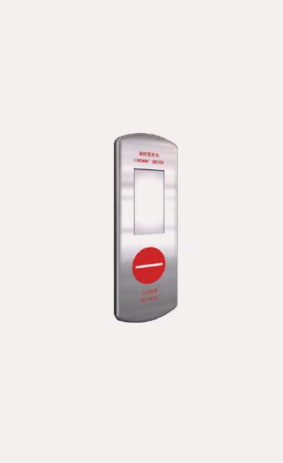 Catalogo de botoneras para elevadores Modelo HF300