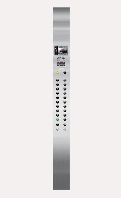 Diseño de botoneras para ascensores Modelo C120Y